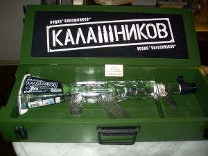 An interesting souvenir for sale at the Vodka Museum